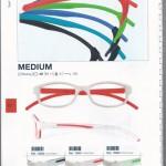 Sportovní brýle - Medium