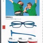Sportovní brýle - Small
