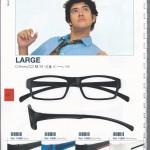 Sportovní brýle - Large